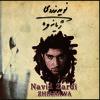 02-Navid Zardi feat. Zhiwar - Azizakam