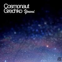 Cosmonaut Grechko - Youmi