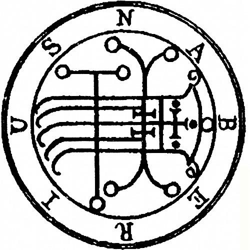 מיתולוגיה - Naberius