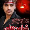 Zamin Ali Sajjad ghari khan beeh Noha 2012-13 like and share