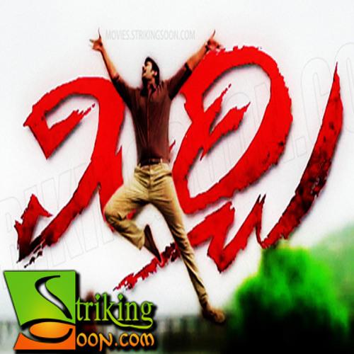 latest telugu movie mirchi ringtones free