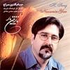نازنین یار | حسام الدین سراج