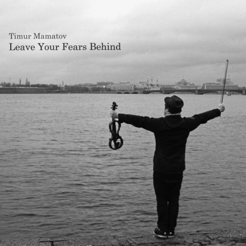 06 - Timur Mamatov - Lend You A Hand