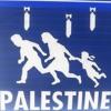 1a elsendo Popola Novaĵaro - Mondo Apogas Gazaon
