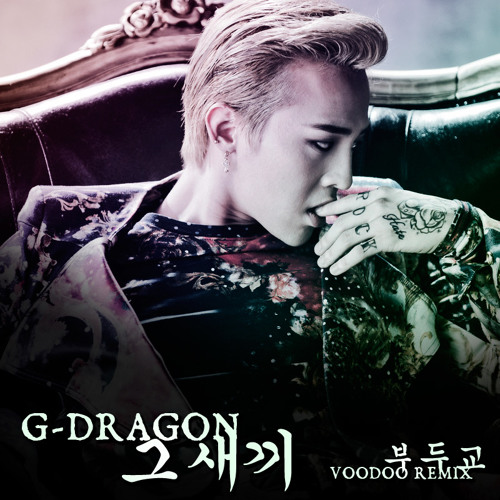 G-Dragon - 그 새끼 (그 XX / That XX) [Voodoo Remix]