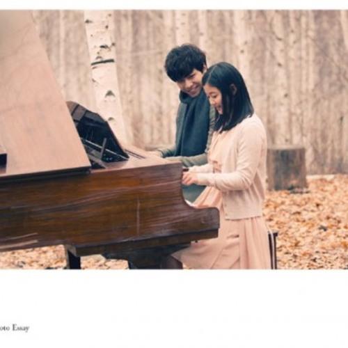 Lee Seung Gi - Return