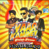 Manjeet Singh - Yaar Kaminey (www.10lyrics.com)