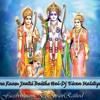 Shree Raam Janki Baithe Hai-Dj Kiran Malekpor