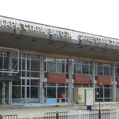 Metalix - StZ Rail Station [Ghetto Style Bootleg]