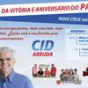ÁUDIO CONVITE PARA A FESTA DO ANIVERSÁRIO DO PAPAI 26 NOV