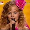 Поллианна Рыжак - Barbi girl