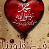 نشيد محمد - مشاري راشد العفاسي mp3