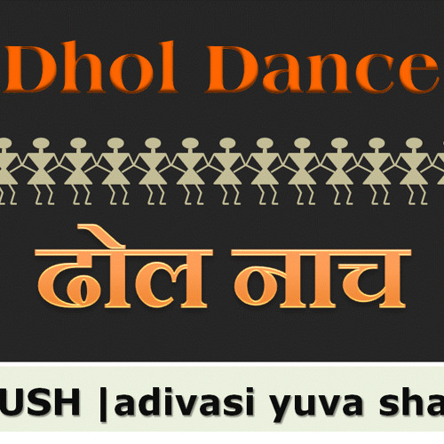 Tribal Culture - Dhol Dance 1