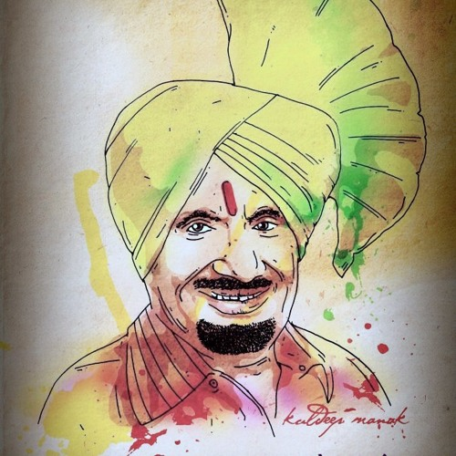 Tere Tille Toh, RIP Kuldeep Manak ~MAD MIX~