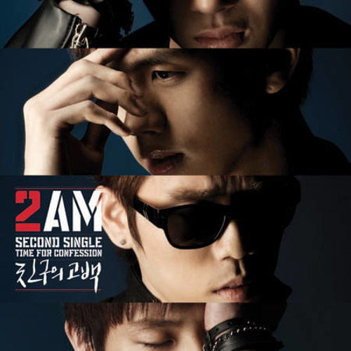 [ebyebyeby] 2AM - Confession of A Friend