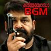 Karmayodha Full BGM