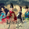 Heora - ost. the moon that embraces the sun