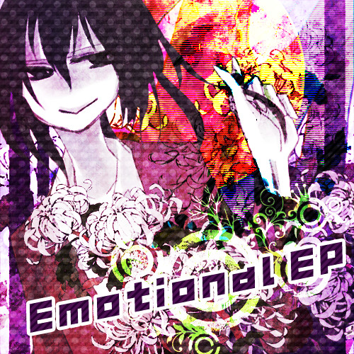 Emotional EP - Cross Fade Demo