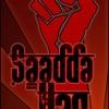 Sadda Haq Movie Version