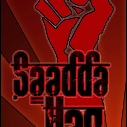 Sadda Haq - Movie version MP3