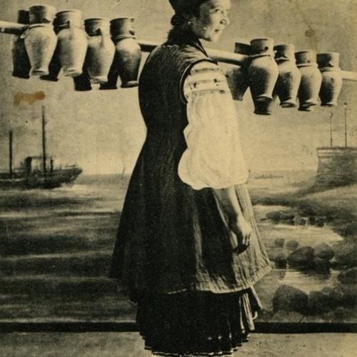 Ethnologue (podcast)
