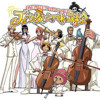 One Piece OST-Binks No Sake