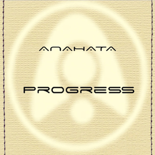 Anahata - Live @ Entheos Gathering
