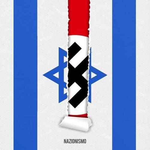 Boicot DesinverSIONes y SanZIONes Israel