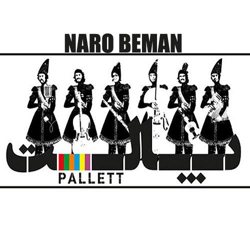 Pallett - Naro Beman ~ نرو بمان . پالت