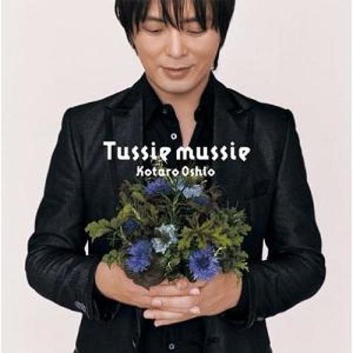 First Love - Kotaro Oshio (Hikaru Utada)