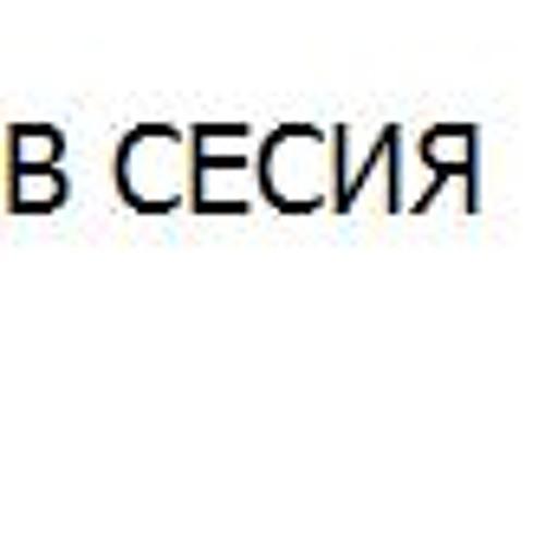 1 V SESIA 29 11 12