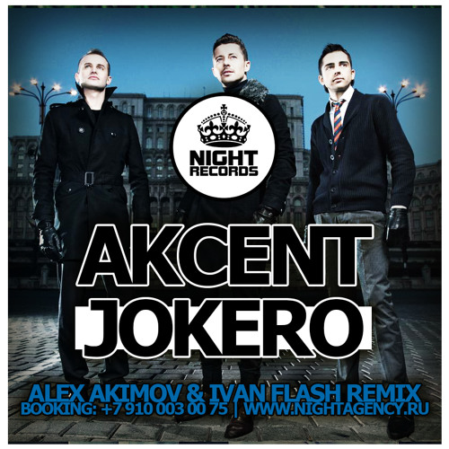 Akcent jokero youtube.