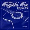 DJ Mike Tano Studios Mugithi Dec 2012