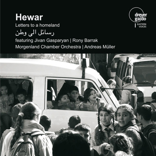After Wahdon - Hewar