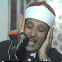 شريط مدته ساعة ونصف جمع أروع مقاطع الشيخ عبد الباسط عبد الصمد