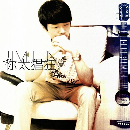 田馥甄(Hebe) - 你太猖狂 (Cover by Jim Lin)