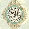 Surat Al-Mulk - The Noble Qur'an (Mishārī_Rāshid_al-ʿAfāsī) mp3