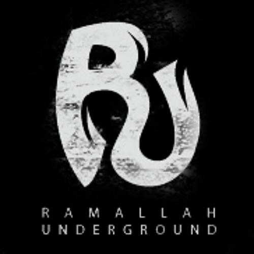 رام الله آندرجراوند - من الكهف