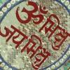 Tumhi Ho Bhikshu