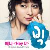 Hey U by Venny [OST Big]