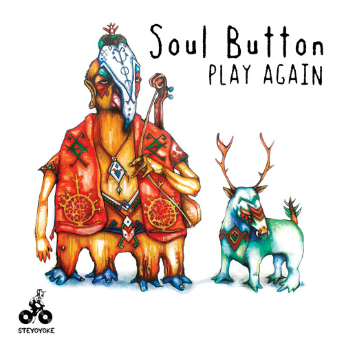 Soul Button - Play Again (Dub Version) - [SNIPPET]