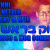 Paz Yenni & Ido Netzer feat Sky & Kfir  - דפוק בראש (Omer Sisso & Lior Cohen Remix)