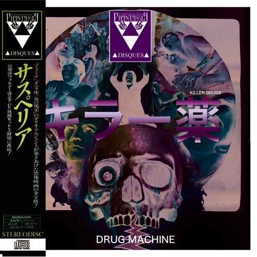 Drug Machine - Killer Drugs CDR (5 minutes album sampler)