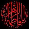 Download حاج محمود کریمی - شب اول فاطمیّه Mp3