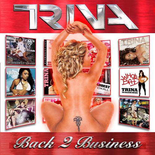 Trina - Petty
