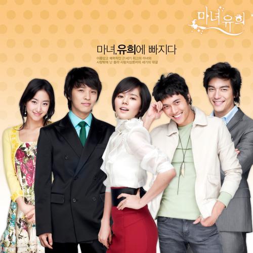 Ashily - Sarang Ah Nae Ge Oh Gi Man Nae (Part1) Witch Yoo-Hee OST