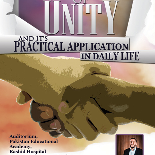 Power of Unity ~ And it's practical implication in daily life