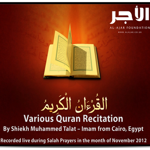 Maghrib Prayer - 02.12.2012