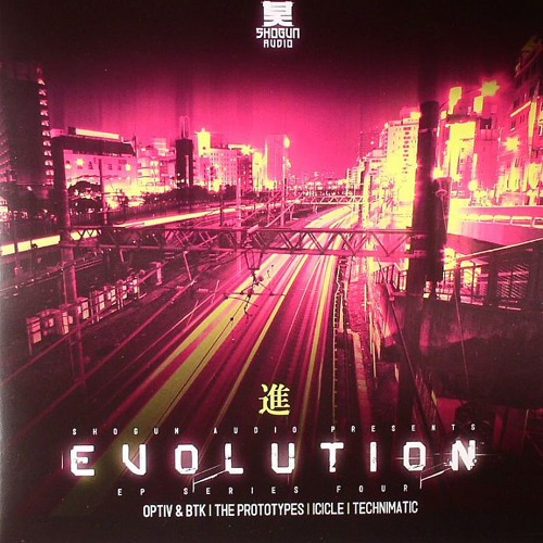 Solace - Evolution Series 4 EP  (Shogun Audio) (OUT NOW)