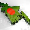 National Anthem of Bangladesh